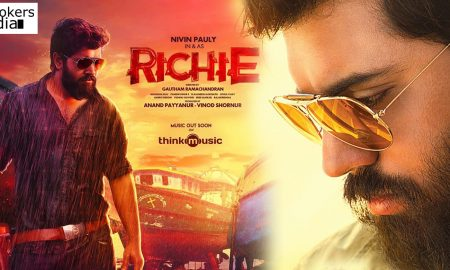 richie,richie movie,richie tamil movie,richie nivin pauly movie,richie movie poster,richie tamil movie poster,richie movie release date,richie movie latest news,richie movie latest reports,nivin pauly,nivin pauly's latest news,nivin pauly tamil movie richie,nivin pauly's latest tamil movie,gautham ramachandran movie,nivin pauly tamil movie release date,gautham ramachandran nivin pauly movie,Ulidavaru Kandanthe tamil remake richie,latest tamil film news,richie tamil movie release date