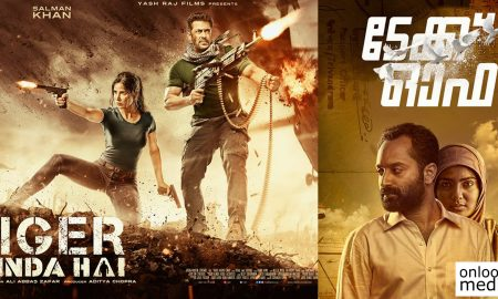 salman khan,tiger zinda hai,tiger zinda hai movie,tiger zinda hai hindi movie,tiger zinda hai movie latest news,take off,take off malayalam movie,salman khan movie tiger zinda hai,tiger zinda hai movie releasing date,salman khan Katrina kaif movie,Katrina Kaif's upcoming movie,salman khan's upcoming movie,salman khan next movie,katrina kaif next movie