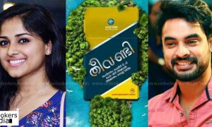 theevandi movie,tovino thomas movie theevandi,tovino thomas next movie,tovino thomas upcoming movie,tovino thomas,tovino thomas chandini sreedharan movie,chandhini sreedharan movie,chandini sreedharan,theevandi movie latest news,chandini sreedharan's upcoming movie,chandini sreedharan's latest news