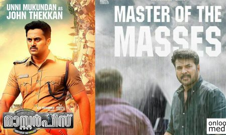 masterpiece,masterpiece movie,masterpiece malayalam movie,masterpiece movie releasing date,masterpiece movie latest report,masterpiece movie latest news,masterpiece movie unni mukundan look,unni mukundan's latest news,unni mukundan's next movie,unni mukundan's upcoming movie,unni mukundan's recent movie,mammootty unni mukundan movie,mammootty movie masterpiece,mammootty's upcoming movie,mammootty's latest news,ajai vasudev mammootty movie,ajai vasudev udhayakrishna movie,udhayakrishna's latest movie,udhayakrishna's next movie,mammootty udhayakrishna movie