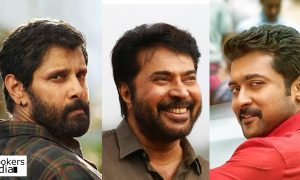 peranbu movie,peranbu movie latest news,peranbu movie releasing date,mammootty movie peranbu,mammootty's upcoming tamil movie,mammootty's next tamil movie,sketch movie,sketch movie latest news,sketch movie releasing date,sketch vikram movie,vikram's latest news,vikram's upcoming movie,vikram's next movie,Thaana Serntha Koottam Movie,suriya movie thaana serntha kootam,thaana serntha koottam movie releasing date,suriya's upcoming movie,suriya's next movie
