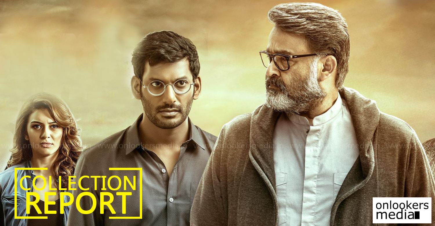 villain,villain movie,villain malayalam movie,villain mohanlal movie,villain movie kerala box office collection report,villain 17 days collection report,vilain movie collection report,mohanlal,villain movie poster,mohanlal movie collection report