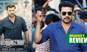 Masterpiece Review , Masterpiece mammootty movie Review , Masterpiece movie ratinig , mammootty ajai vasudev movie review , Ajai Vasudev Review , Ajai Vasudev , Udhayakrishna movie review , Unni Mukundan mammootty Review , Masterpiece hit or flop , mammootty movie review