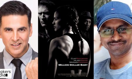 akshay kumar latest news, akshay kumar upcoming movie, million dollar baby latest news, million dollar baby hindi remake, a r murugadoss akshay kumar movie, a r murugadoss million dollar baby remake, latest bollywood news, akshay kumar upcoming movie, a r murugadoss upcoming movie