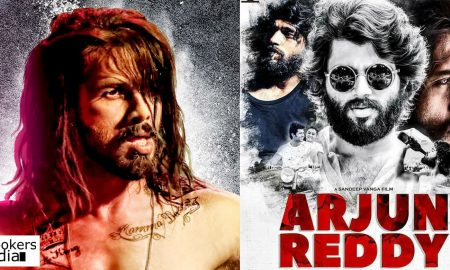 arjun reddy latest news, arjun reddy hindi remake, shahid kapoor in arjun reddy remake, shahid kapoor as arjun reddy, arjun reddy bollywood remake