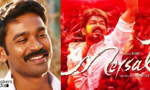 mersal latest news, dhanush latest news, dhanush upcoming movie, dhanush with mersal team, dhanush to direct movie, dhanush big budget movie, Thenandal Studios Limited latest news, Thenandal Studios Limited movies, Thenandal Studios Limited upcoming film