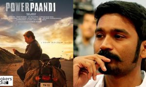 dhanush latest news, dhanush upcoming movie, dhaush as director, movies directed by dhanush, power paandi latest news, dhanush to direct movie, dhanush big budget movie