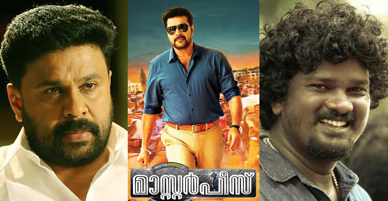 ajai vasudev latest news, ajai vasudev upcoming movie, dileep latest news, dileep upcoming movie, dileep ajai vasudev movie, masterpiece latest news