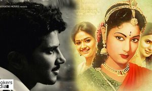 dulquer salmaan latest news, dulquer salmaan upcoming movie, mahanati latest news, mahanati actors, mahanati release, mahanati teaser, keerthy suresh latest news, samantha latest news, keerthy suresh upcoming movie, samantha upcoming movie, dulquer salmaan telugu movie