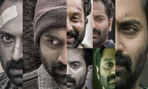 fahadh faasil latest news, carbon latest news, fahadh faasil upcoming movie, carbon malayalam movie, k u mohanan latest news, venu isc latest news, mamtha mohandas latest news, mamtha mohandas upcoming movie