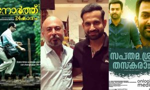 anil radhakrishnan menon latest news, anil radha krishnan menon with irfan pathan, anil radha krishnan menon upcoming movie, irfan pathan latest news, irfan pathan in kerala