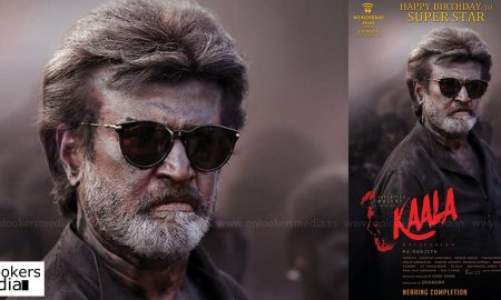 kaala latest news, kaala rajinikanth movie, kaala posters, rajinikanths birthday, rajinikanth upcoming movie, rajinikanth latest news, kaala release date, rajinikanth in kaala