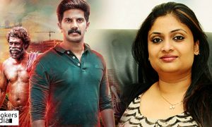 kammattipaadam latest news, kammattipaadam second part, geethu mohandas latestnews, geethu mohandas about kammattipaadam, kammattipaadam 4 hour version