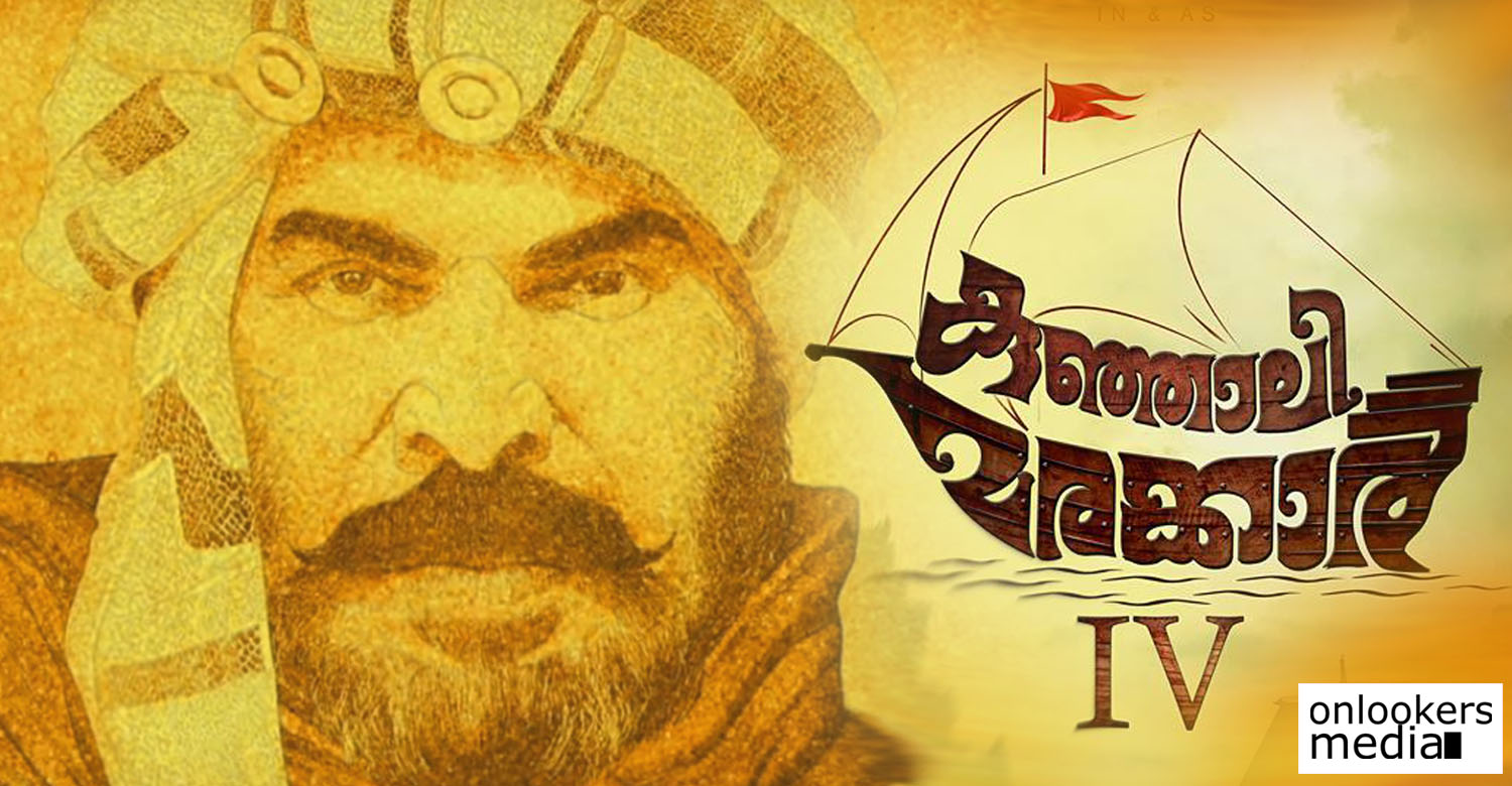 kunjali marakkar latest news, kunjali marakkar big budget movie, mammootty big budget movie, mammootty in kunjali marakkar, santhosh sivan upcoming movie, mammootty upcoming movie, kunjali marakkar budget