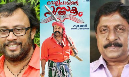 lal jose latest news, lal jose upcoming movie, lal jose sreenivasan movie, sreenivasan latest news, sreenivsan upcoming movie