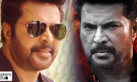 mammootty latest news, mammootty upcoming movie, masterpiece latest news, masterpiece release date, mammootty in masterpiece