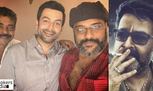 mohanlal latest news, lucifer latest news, lucifer upcoming movie, mohanlal in lucifer, prithviraj latest news, prithviraj upcoming movie, prithviraj in lucifer, mohanlal upcoming movie