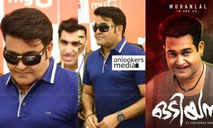mohanlal latest news, mohanlal upcoming movie, mohanlal odiyan look, mohanlal odiyan makeover, odiyan latest news, odiyan upcoming movie, odiyan big budget movie