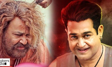 odiyan latest news, mohanlal latest news, odiyan big budget movie, mohanlal upcoming movie, mohanlal in odiyan, mohanlal slim look in odiyan