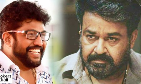 mohanlal latest news, mohanlal upcoming movie, mohanlal shaji kailas movie, shaji kailas upcoming movie, latest malayalam news, mohanlal upcoming movie list