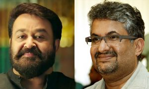 mohanlal latest news, mohanlal upcoming movie, mohanlal shyamaprasad movie, shyamaprasad latest news, shyamaprasad upcoming movie