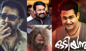 mohanlal latest news, mohanlal big budget movies, mohanlal upcoming movie list 2018, mohanlal movies 2018, mohanlal new movie