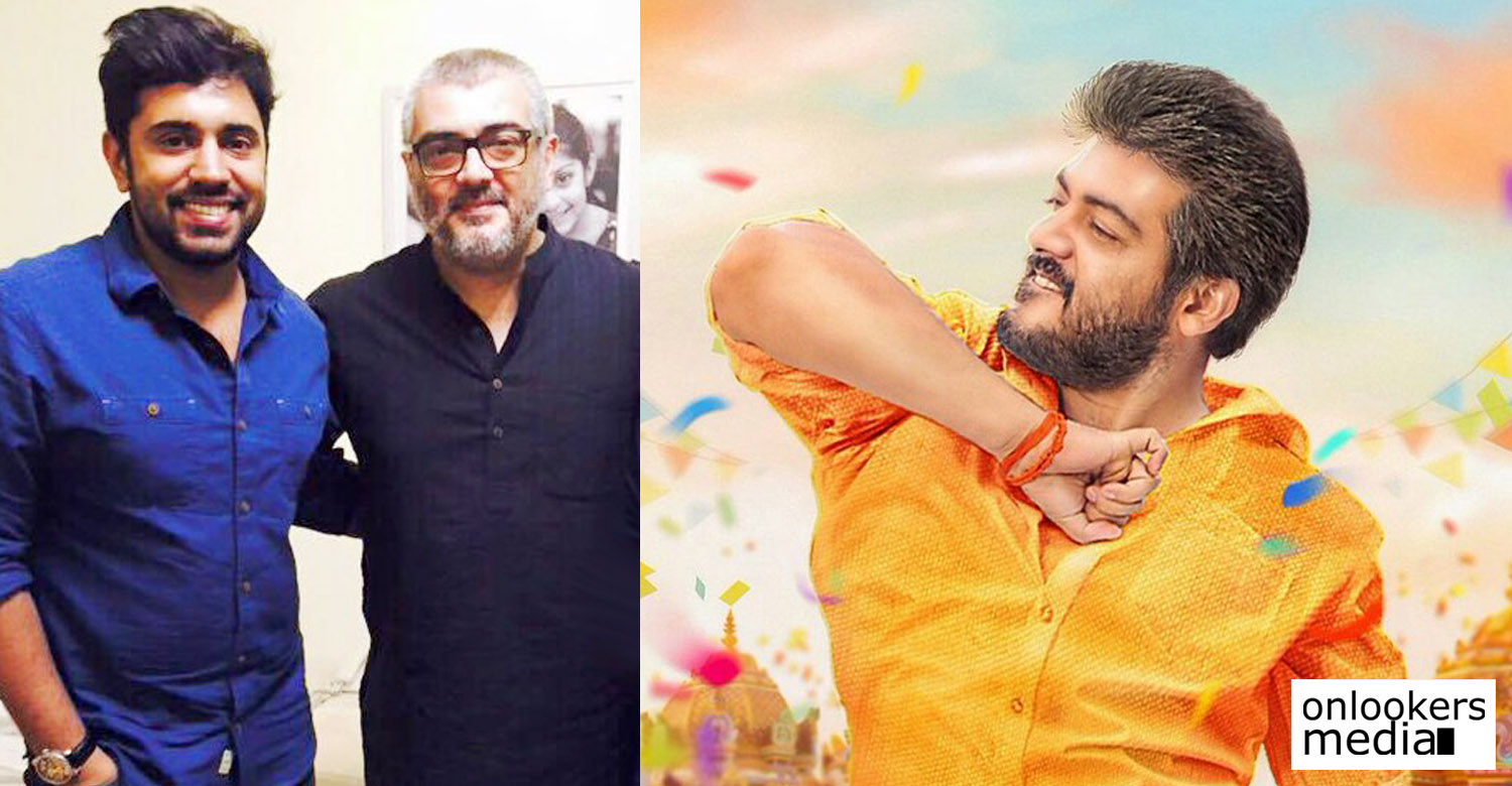 nivin pauly atest news, nivin pauly upcoming movie, nivin pauly in viswasam, viswasam latest news, thala ajith latest news, thala ajith upcoming movie, nivin pauly tamil movie, nivin pauly in ajith movie