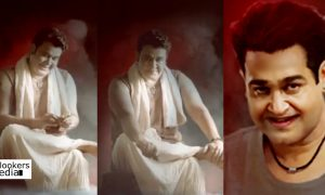 mohanlal latest news, mohanlal upcoming movie, mohanlal in odiyan, mohanlal slim look in odiyan, mohanlal odiyan getup, odiyan teaser, pdiyan poster, v a shrikumar menon latest news, odiyan latest news