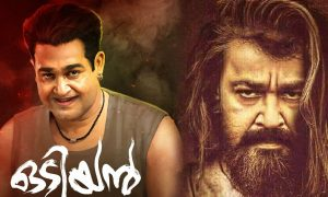 odiyan latest news, odiyan big budget movie, mohanlal upcoming movie, mohanlal latest news, mohanlal upcoming movie, odiyan teaser, mohanlal new look in odiyan
