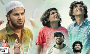 parava latest news, parava 100 days, parava malayalam movie, dulquer salmaan latest news, dulquer salmaan about parava, shane nigam latest news