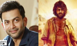 prithviraj latest news, aadujeevitham latest news, aadujeevitham upcoming movie, aadujeevitham big budget movie, prithviraj upcoming movie, prithviraj new look in aadujeevitham