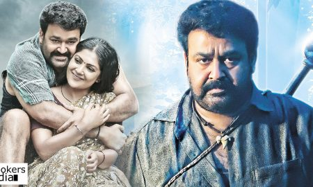 pulimurugan latest news, pulimurugan oscar nomination, pulimurugan to oscar award, mohanlal oscar award, latest malayalam news, mohanlal pulimurugan latest news,