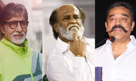 rajinikanth,rajinikanth's latest news,superstar rajinikanth's latest report,amitabh bachchan,amitabh bachchan's latest news,kamal haasan,kamal haasan's latest news