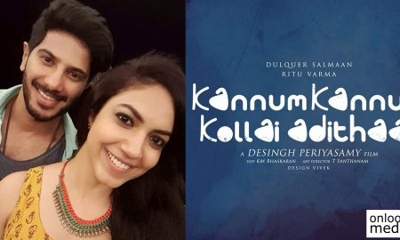 ritu varma latest news, ritu varma upcoming movie, ritu varma with dulquer salmaan, dulquer salmaan latest news, dulquer salmaan upcoming movie, Kannum Kannum Kollai Adithaal latest news, Kannum Kannum Kollai Adithaal movie, Kannum Kannum Kollai Adithaal heroine