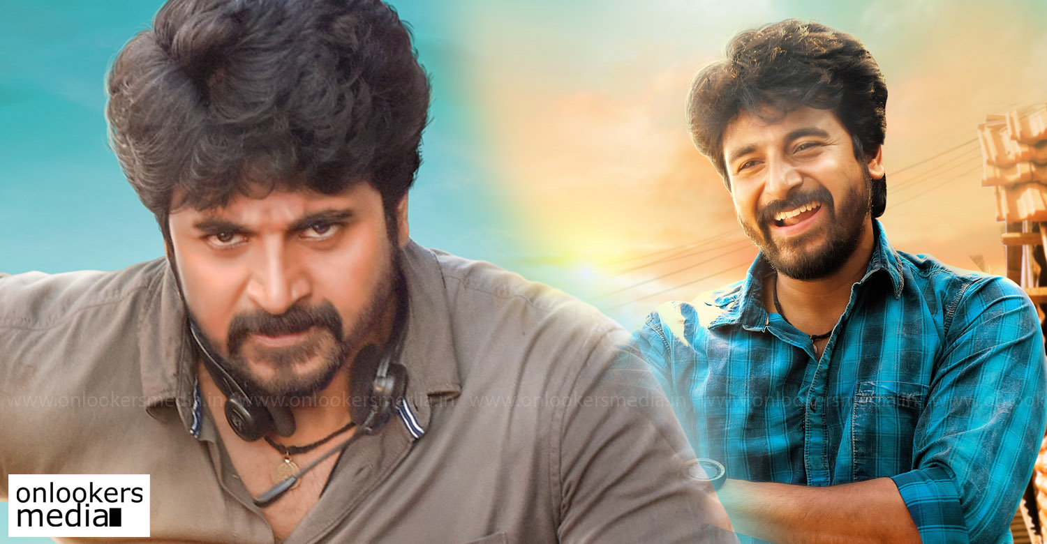 velaikkaran latest news, velaikkaran release date, sivakarthikeyan latest news, sivakarthikeyan upcoming movie, sivakarthikeyan in velaikkaran, latest tamil news, fahadh faasil in velaikkaran, nayanthara in velaikkaran, nayanthara upcoming movie,