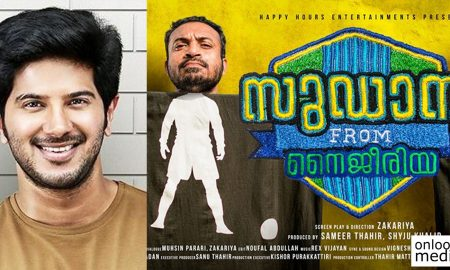 sudani from nigeria latest news, sudani from nigeria first look poster, sudani from nigeria upcoming movie, soubin shahir latest news, soubin shahir upcoming movie