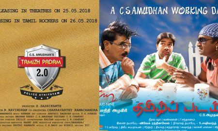 tamizh padam latest news, tamizh padam second part, tamizh padam sequel, tamizh padam 2.0 latest news, vijay sethupathi latest news