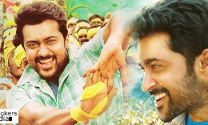 thaana serndha koottam latest news, thaana serndha koottam release date, suriyalatest news suriya upcoming movie, thaana serndha koottam womens fans show, thaana serndha koottam special show, keerthy suresh latest news, keerthy suresh upcoming movie