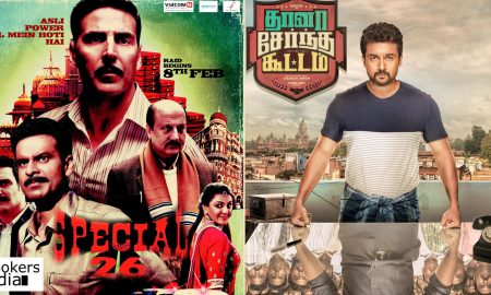 suriya latest news, thaana serndha koottam latest news, latest tamil news, tsk special 26 remake, special 26 tamil remake, thaana serndha koottam remake of special 26, suriya upcoming movie, vignesh shivn latest news