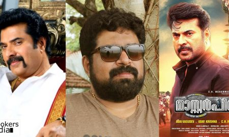 raja 2 latest news, raja 2 movie, mammootty in raja 2, pokkiri raja econd part, mammootty upcoming movie, uday krishna upcoming movie, mammootty vyshak movie