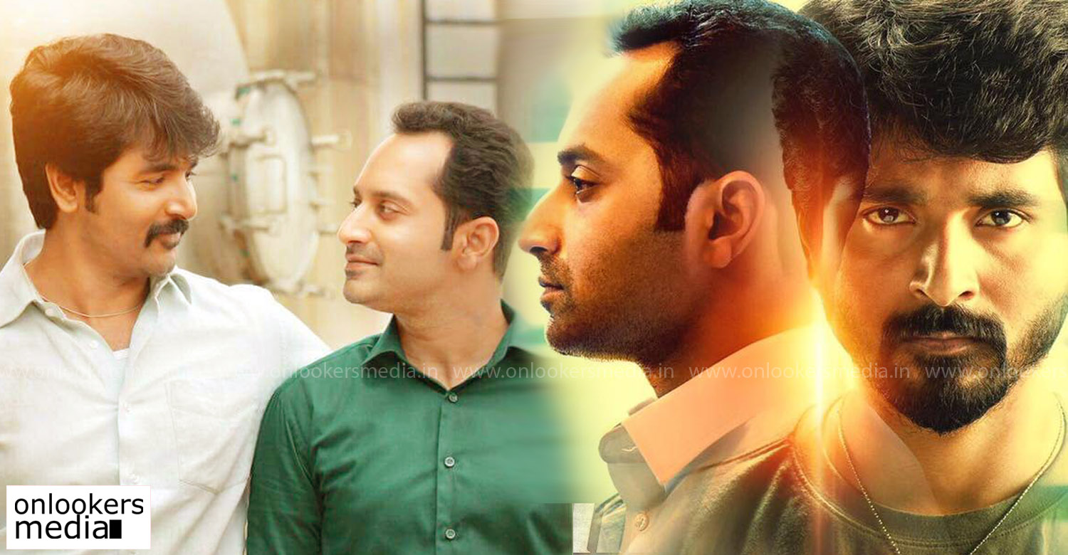 fahadh faasil latest news, velaikkaran latest news, velaikkaran release date, velaikkaran kerala release, e4 entertainment latest news, velaikkaran kerala distribution rights, sivakarthikeyan latest news, sivakarthikeyan upcoming movie, fahadh faasil tamil ovie