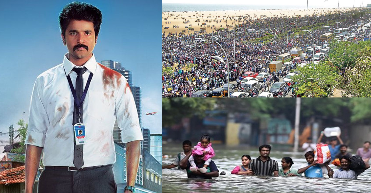 velaikkaran latest news, velaikkaran release date, velaikkaran movie, sivakarthikeyan upcoming movie, sivakarthikeyan latest news, sivakarthikeyan in velaikkaran