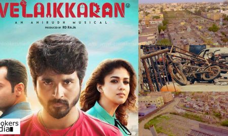 velaikkaran latest news, velaikkaran making video, velaikkaran release date, sivakarthikeyan latest news, sivakarthikeyan upcoming movie, fahadh faasil latest news, fahadh faasil upcoming movie, fahadh faasil tamil movie, nayanthara latest news, nayanthara upcoming movie