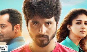 velaikkaran latest news, velaikkarantamil movie, fahadh faasil tamil movie, fahadh faasil upcoming movie, sivakarthikeyan latest news, sivakarthikeyan upcoming movie, sivakarthikeyan in velaikkaran, nayanthara latest news, nayanthara upcoming movie, nayanthara in velaikkaran