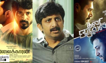 velaikkaran latest news, thani oruvan latest news, latest tamil news, velaikkaran release date, fahadh faasil latest news, mohan raja latest news, fahadh faasil upcoming movie,
