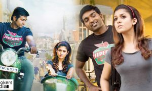 nayanthara latest news, nayanthara upcoming movie, latest tamil news, vijay sethupathi latest news, vijay sethupathi upcoming movie, vijay sethupathi nayanthara movie, Imaikka Nodigal latest news, Imaikka Nodigal movie