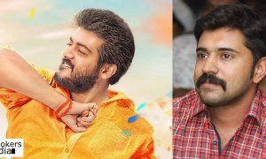 ajith latest news, viswasam latest news, viswasam upcoming movie, ajith upcomig movie, nivin pauly latest news, nivin pauly upcoming moviem nivin pauly in viswasam, nivin pauly in ajith movie