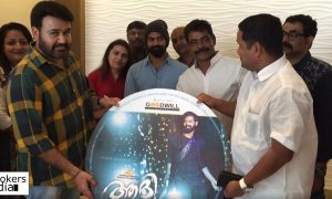 aadhi movie,aadhi malayalam movie,aadhi movie latest news,aadhi movie audio launch,mohanlal,mohanlal's latest news,pranav mohanlal,pranav mohanlal's movie audio launch,aadhi music director,jeethu joseph,jeethu joseph movie aadhi,anil johnson