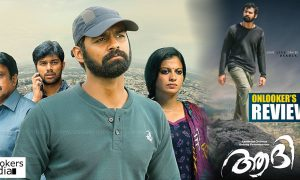 aadhi review, aadhi movie rview, aadhi reports, aadhi ratings, aadhi malayalam movie, aadhi latest news, pranav mohanlal latest news, pranav mohanlal new movie, aadhi hit or flop