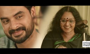 aami latest news, aami malayalam movie, aami movie, aami trailer, manju warrier in aami, manju warrier new movie